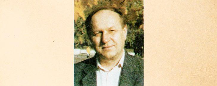 Глушаков Владимир Степанович