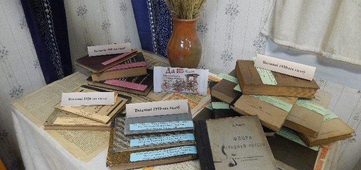 Книга-юбиляр