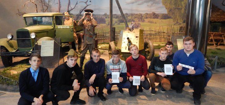 Музейное занятие на тему «Артиллерия – бог войны» в Музее истории Великой Отечественной войны
