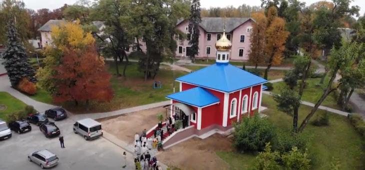 Освящен храм при аграрном колледже в Марьиной Горке