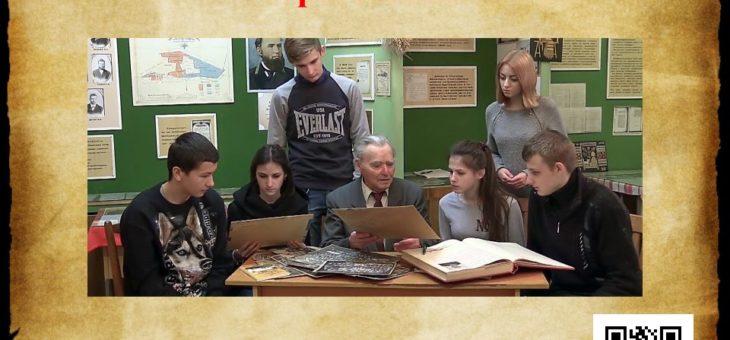 Роль музея в формировании информационной культуры учащихся