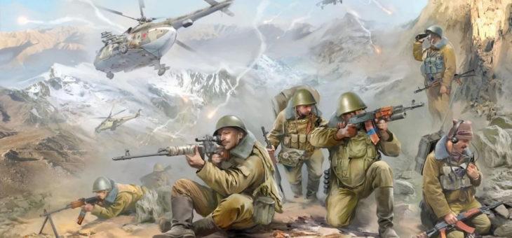 Листая страницы Афганской войны