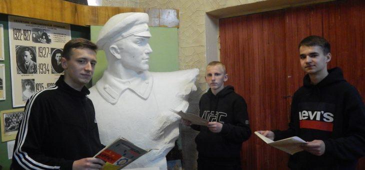 Памяти дукорских партизан