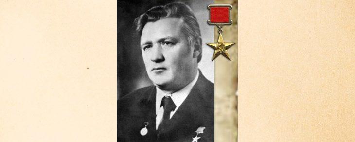 Пунтус Леонид Николаевич