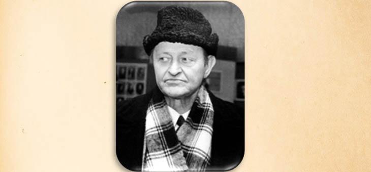 Довнар Владимир Сидорович
