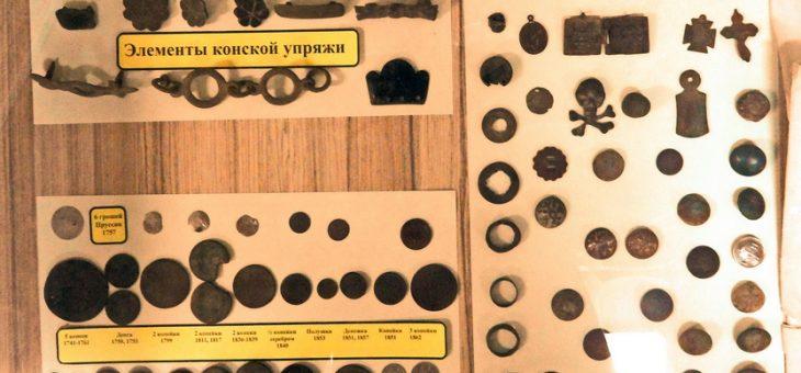 Экспонаты найденные на территории поселка Марьино