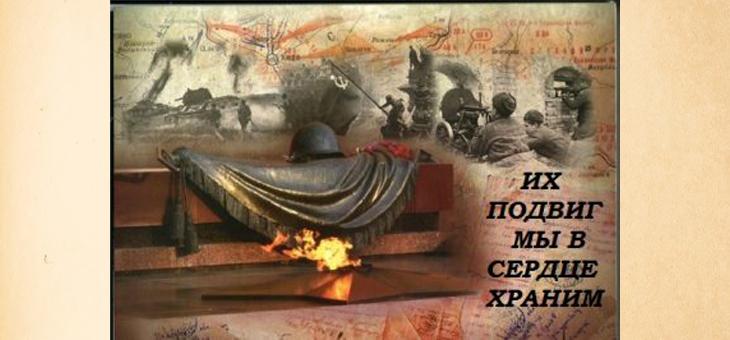 100 лет со дня расстрела Дукорских партизан